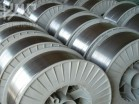 33НК-ВИ  - Manufacturing and delivering metals. RedMetSplav LLC Yekaterinburg