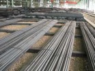 Rods Zircalloy-46 - Manufacturing and delivering metals. RedMetSplav LLC Yekaterinburg