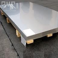 Sheets Tungsten  ВНЖ-97.5  - Manufacturing and delivering metals. RedMetSplav LLC Yekaterinburg
