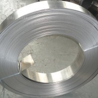 Tapes Tungsten  ВНЖ-97.5  - Manufacturing and delivering metals. RedMetSplav LLC Yekaterinburg