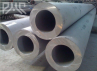 Pipe Zirconium ЦН25Т3 - Manufacturing and delivering metals. RedMetSplav LLC Yekaterinburg