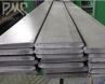 Strips Tungsten ВНМ 3-2 - Manufacturing and delivering metals. RedMetSplav LLC Yekaterinburg